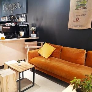 Le coin salon de GingerArt&Coffee
